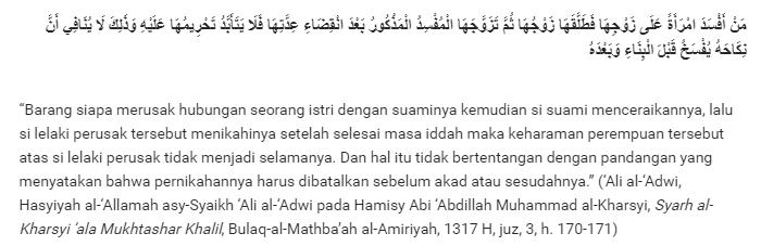 Pernikahan Hasil Selingkuh Menurut Islam