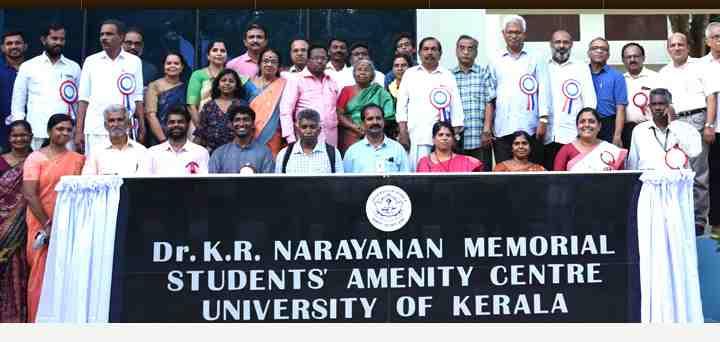 Universitas Kerala