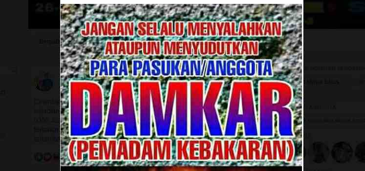 Alamat dan Nomer Telepon Damkar Bondowoso