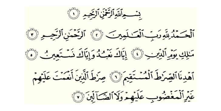 Manfaat Membaca Surat Al-Fatihah